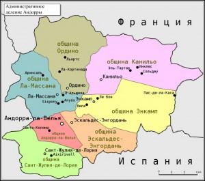 Виза в Андорру для россиян: как оформить, документы, анкета
