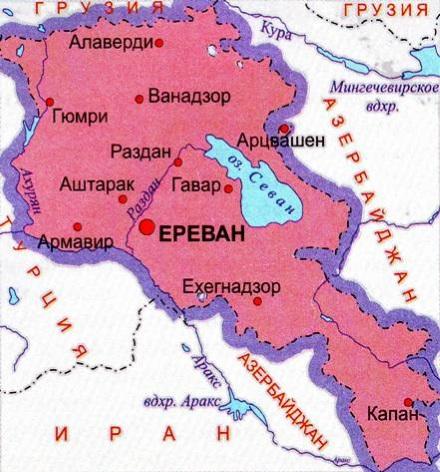 Еревана где находится