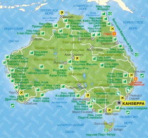 Карта Австралии. Столица - Канберра.