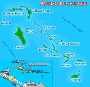 Багамские острова. Столица - Нассау.