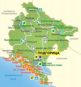 Карта Черногории. Столица - Подгорица.