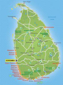 Виза в Шри-Ланку для россиян 2017: как оформить, образец анкеты