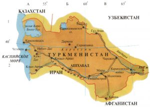 Карта Туркменистана. Столица - Ашхабад.