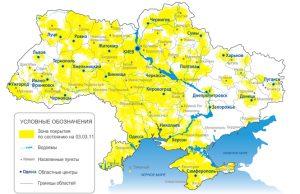 Карта Украины. Столица - Киев.