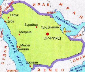 Карта Саудовской Аравии. Столица - Эр-Риад.