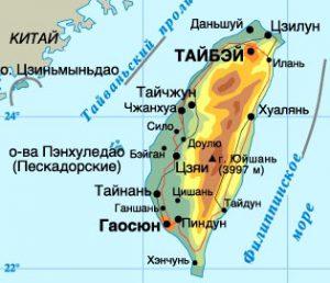 Карта о.Тайвань. Столица - Тайбей.
