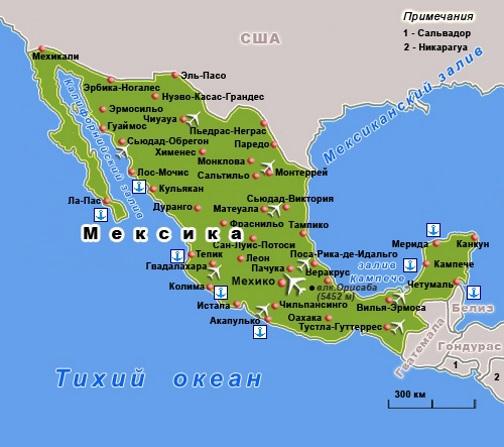 Карта Мексики. Столица - Мехико.