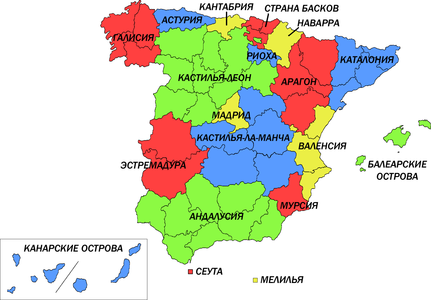 Карта Испании. Столица - Мадрид.