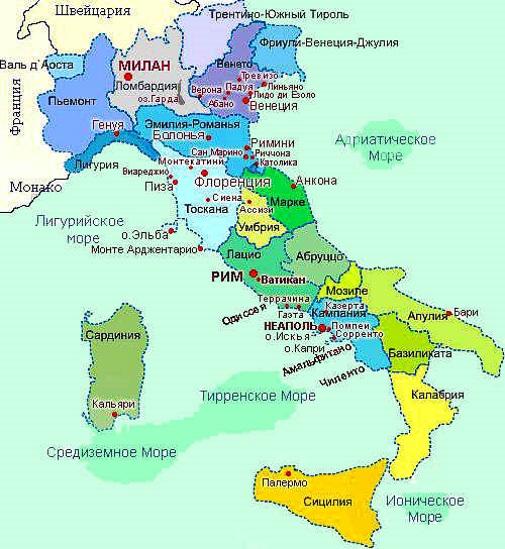 Карта Италии. Столица - Рим.