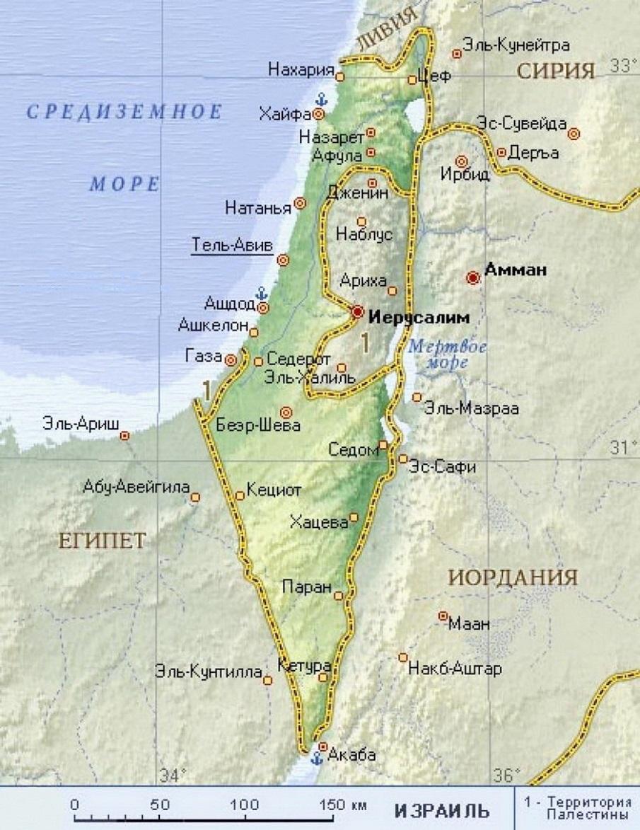 Карта Израиля. Столица - Иерусалим.
