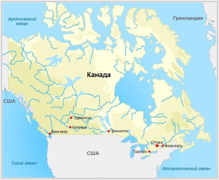 Карта Канады. Столица - Оттава.