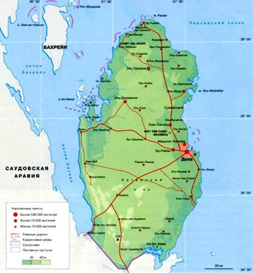 Карта Катара. Столица - Доха.