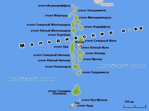 Карта Мальдивских островов. Столица - Мале.