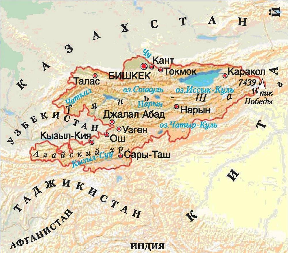Карта Киргизии. Столица - Бишкек.