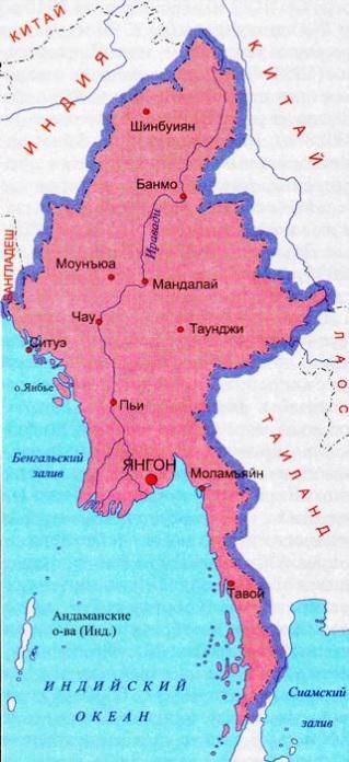 Карта Мьянмы. Столица - Нейпьидо.