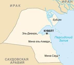 Карта Кувейта. Столица - Эль-Кувейт.