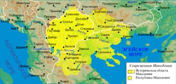 Карта Македонии. Столица - Скопье.