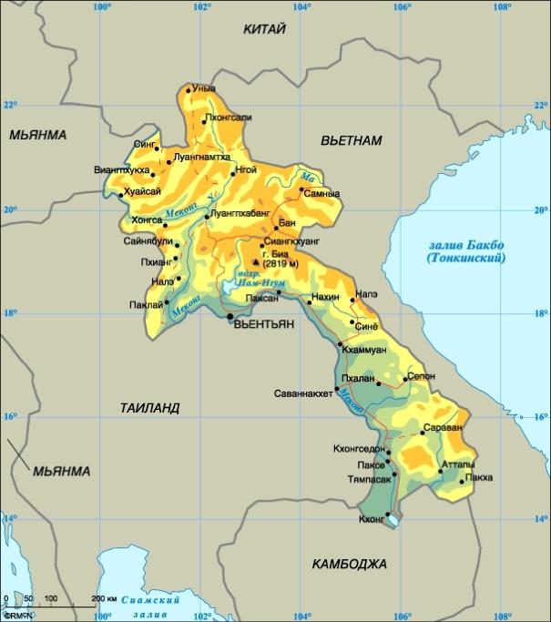 Виза в Лаос для россиян: список документов и анкета