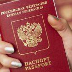Нужно ли менять загранпаспорт при смене фамилии или замужестве?