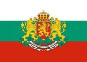 Анкета для оформления визы в Болгарию