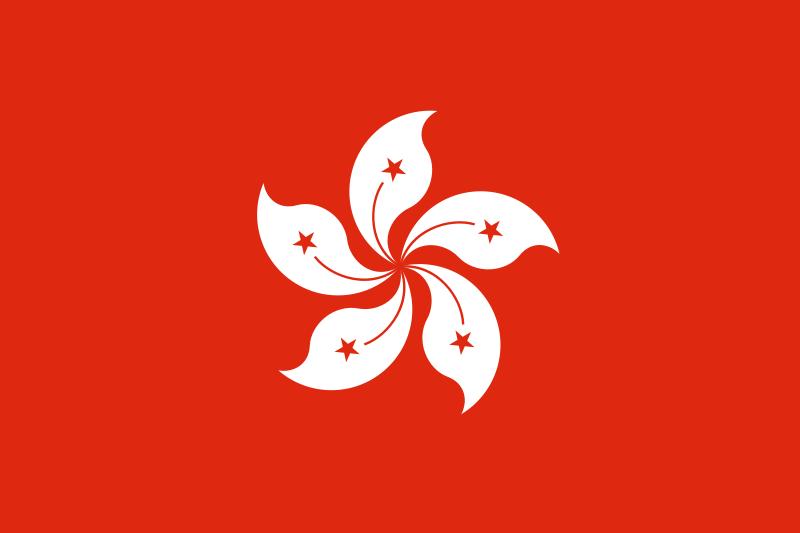 Анкета для оформления визы в Гонконг