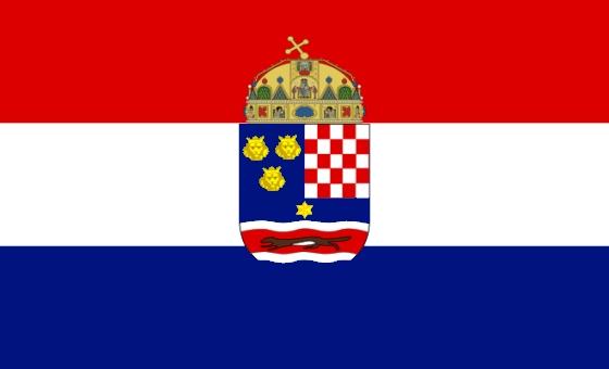 Анкета для оформления визы в Хорватию
