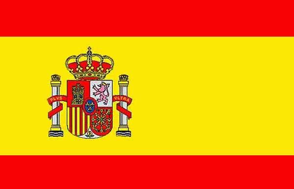 Анкета для оформления визы в Испанию