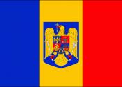 Анкета для оформления визы в Румынию