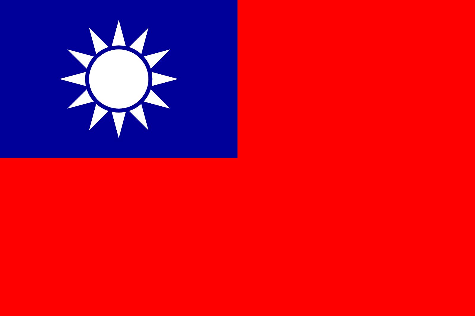 Анкета для оформления визы в Тайвань