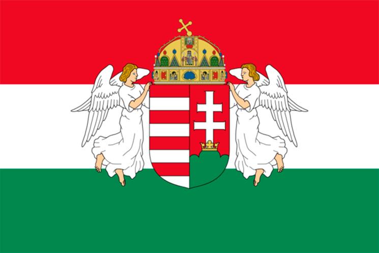 Анкета для оформления визы в Венгрию