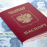 Нужен ли загранпаспорт в Армению?