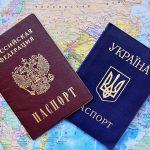 Нужен ли загранпаспорт в Украину и зону АТО