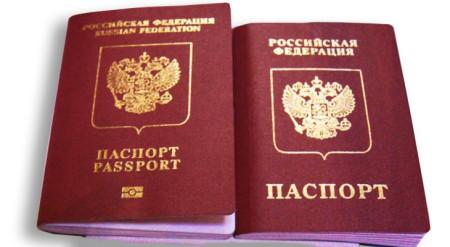 Кому отказыаают в загранпаспорт