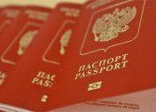 Загранпаспорт срочно: реально ли получить ОЗП за несколько дней?