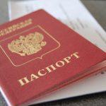 Анкета на загранпаспорт для ребенка: пример заполнения