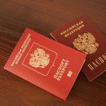 Как оформить паспорт гражданина России по заграничному паспорту