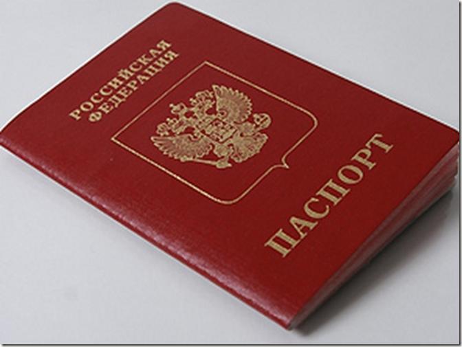 Как быстро делают загранпаспорт сейчас? …