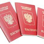 Как ускорить получение загранпаспорта, если нельзя откладывать отъезд