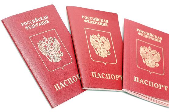 Возможность ускорить процесс получения паспорта