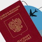 Можно ли ездить в России по загранпаспорту?