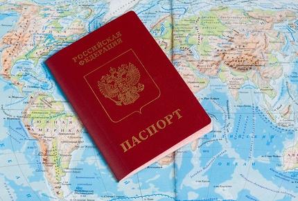 Нужен ли загранпаспорт в Киргизию россиянам?