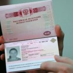 Серия и номер загранпаспорта, passport book number: разбор полетов
