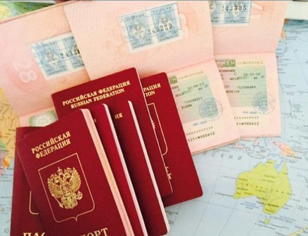 Как сделать загранпаспорт на сайте - Nationalparks.ru