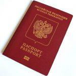 Удостоверяет ли личность загранпаспорт? Основные юридические тонкости