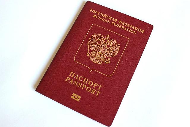 Загран паспорт удостовиряет ли личность гражданина рф
