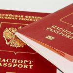Список документов на загранпаспорт пенсионера и порядок оформления