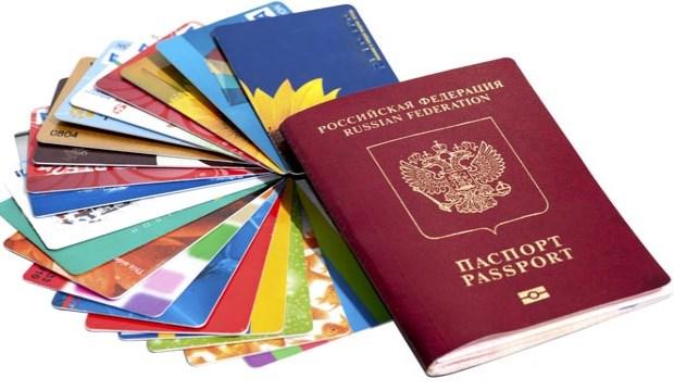 Госуслуги правила получения загранпаспорта