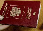 Как получить загранпаспорт с судимостью: пошаговое руководство