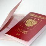 Как поступить, когда неожиданно закончились страницы в загранпаспорте?