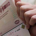 Как сделать загранпаспорт нового образца: документы, способы получения